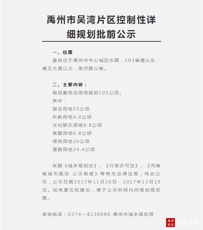 QQ浏览器截图20190902103307.png