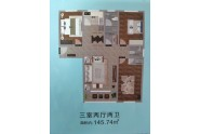泰兴源 145.74m²