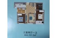 泰兴源 101.5m²