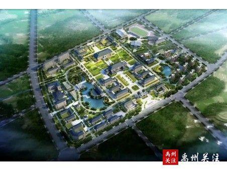 郑州轻工业学院禹州分校