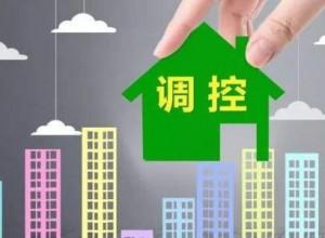 绿地控股:房地产市场景气度回升,一季度销...