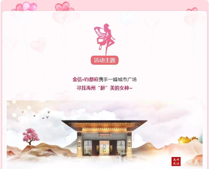 QQ浏览器截图20190820191843.png