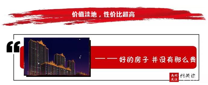 QQ浏览器截图20190821104005.png