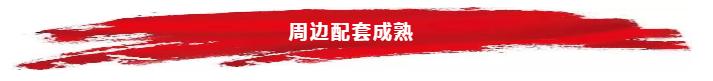 QQ浏览器截图20190821104143.png