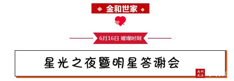 QQ浏览器截图20190821103320.png