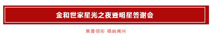 QQ浏览器截图20190821103513.png