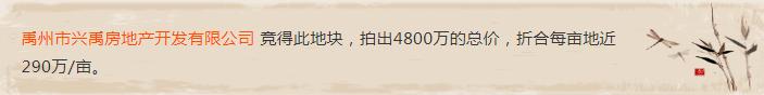 QQ浏览器截图20190822101625.png