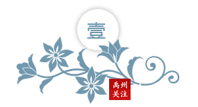 QQ浏览器截图20190822142706.png