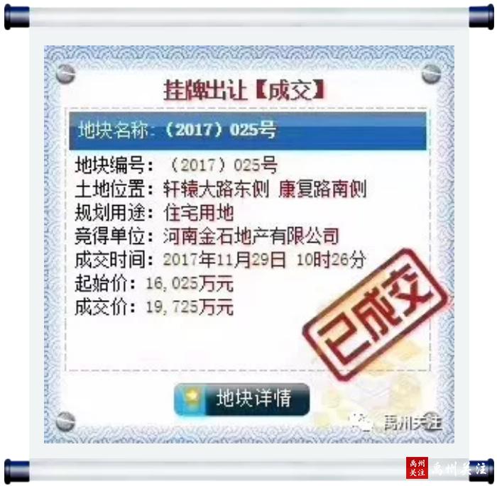 QQ浏览器截图20190822093937.png