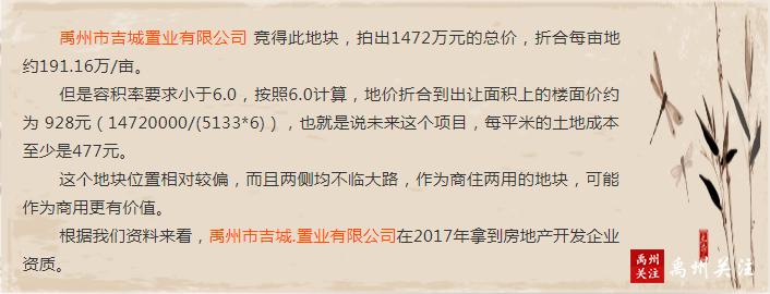 QQ浏览器截图20190822123250.png