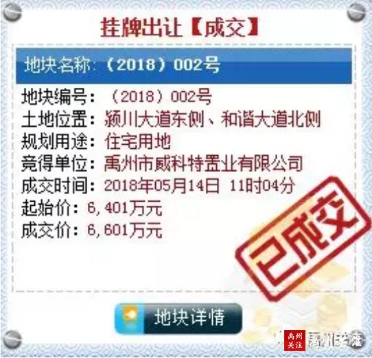 QQ浏览器截图20190822122859.png