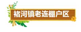QQ浏览器截图20190822103818.png
