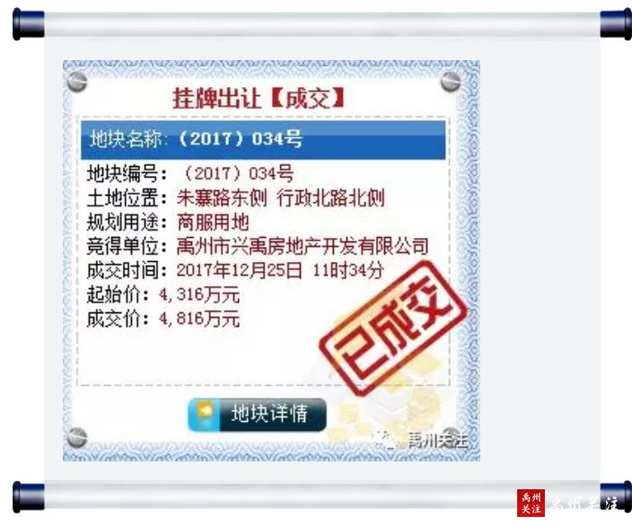 QQ浏览器截图20190822101751.png