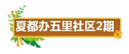 QQ浏览器截图20190822104158.png