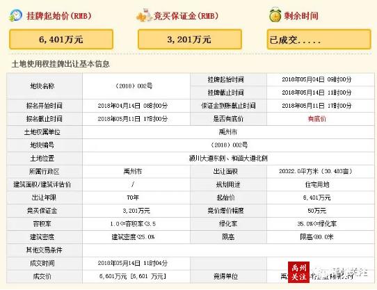 QQ浏览器截图20190822122953.png