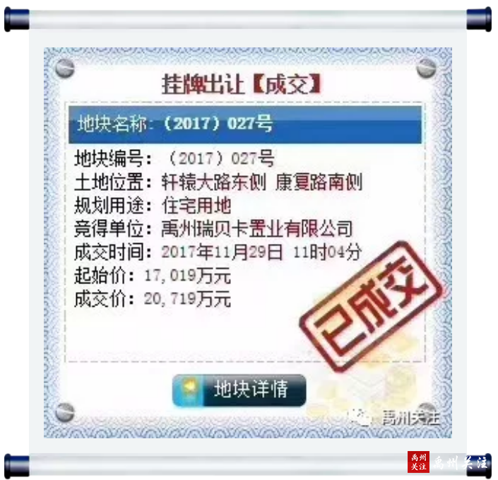 QQ浏览器截图20190822094051.png