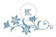 QQ浏览器截图20190822143016.png
