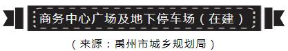 QQ浏览器截图20190822101936.png