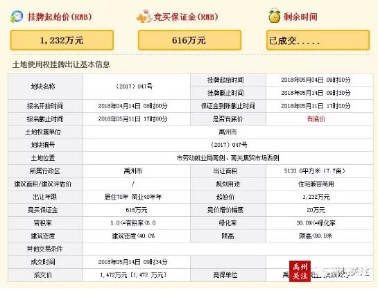 QQ浏览器截图20190822123233.png