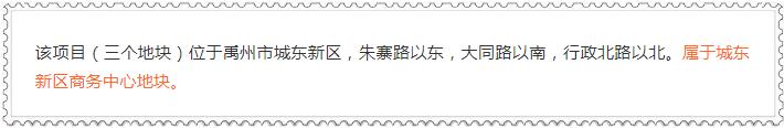 QQ浏览器截图20190822101307.png