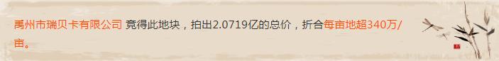 QQ浏览器截图20190822094032.png