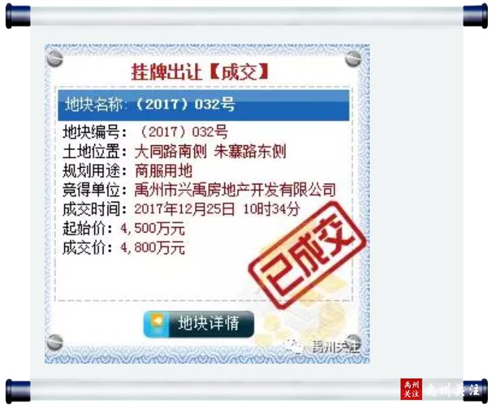 QQ浏览器截图20190822101515.png