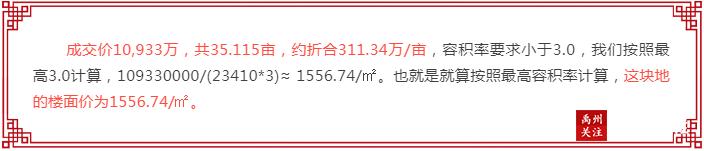 QQ浏览器截图20190822143331.png
