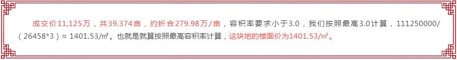 QQ浏览器截图20190822143000.png
