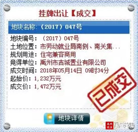QQ浏览器截图20190822123150.png
