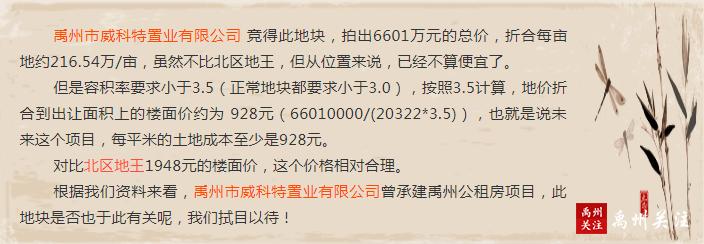 QQ浏览器截图20190822123009.png