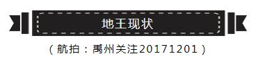 QQ浏览器截图20190822094300.png