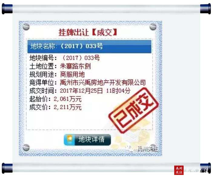 QQ浏览器截图20190822101640.png