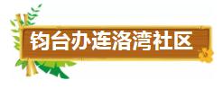 QQ浏览器截图20190822103932.png