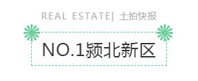 QQ浏览器截图20190822142646.png