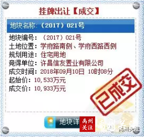 QQ浏览器截图20190822143033.png