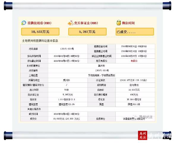 QQ浏览器截图20190822143313.png