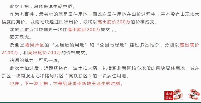 QQ浏览器截图20190822123341.png
