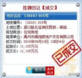 QQ浏览器截图20190822142721.png