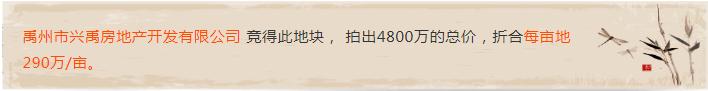 QQ浏览器截图20190822101736.png
