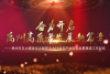 禹州城市建设宣传片