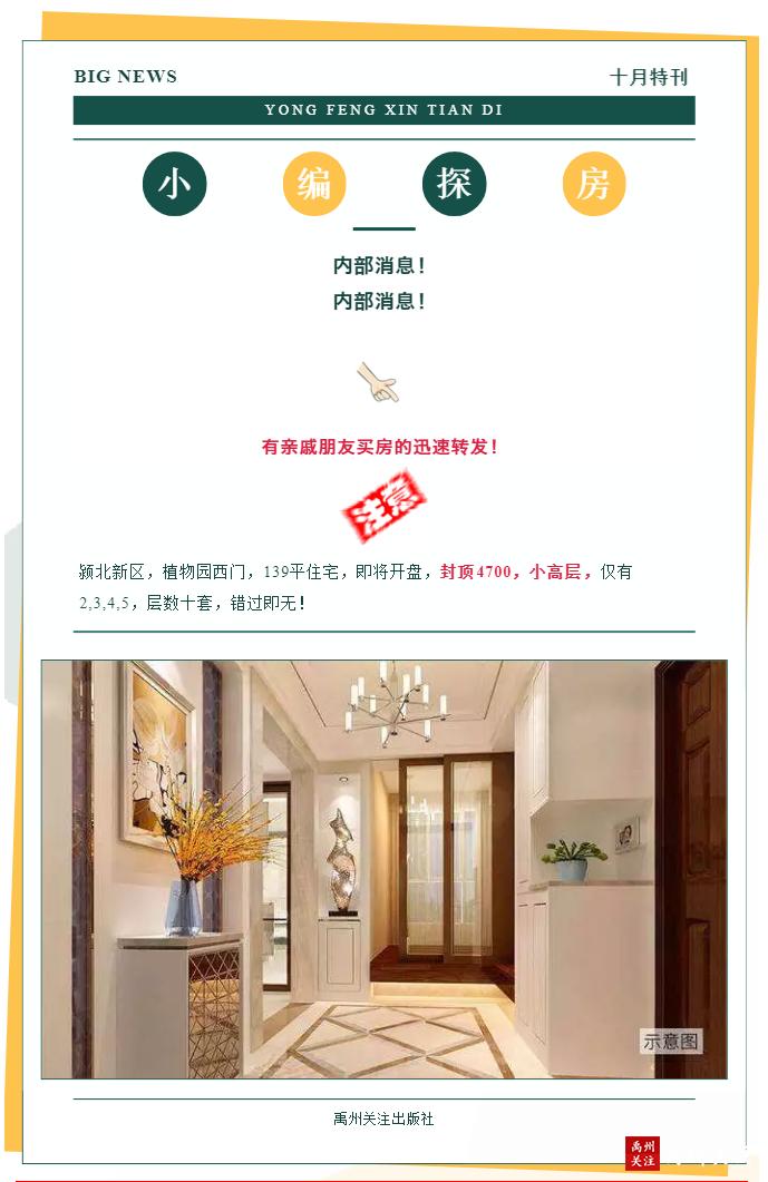 WeChat Screenshot_20191022130354.png