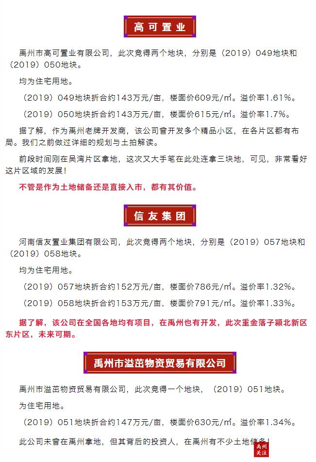 WeChat Screenshot_20191103102523.png