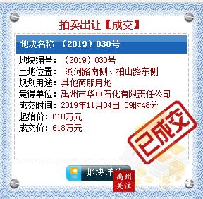 WeChat Screenshot_20191104094755.png