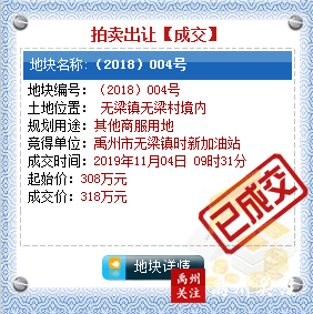 WeChat Screenshot_20191104094631.png