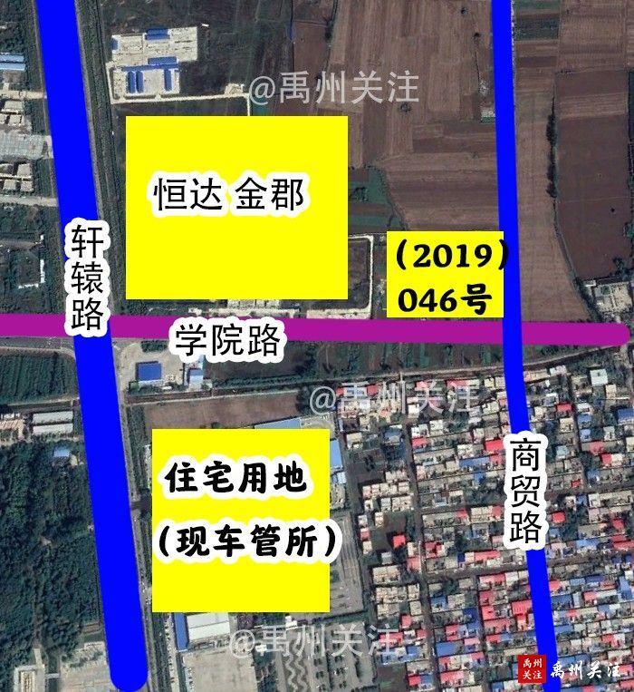 WeChat Screenshot_20191211181048.jpg