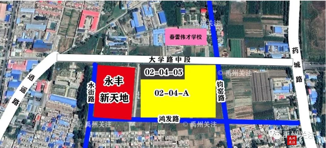 WeChat Screenshot_20200612114302.png