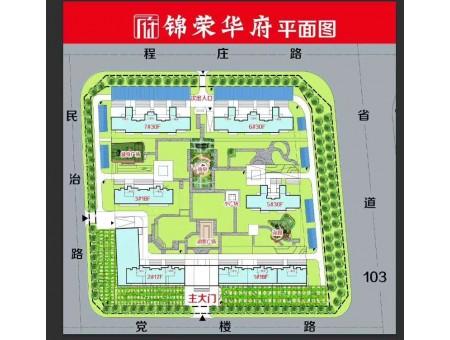 锦荣华府平面图
